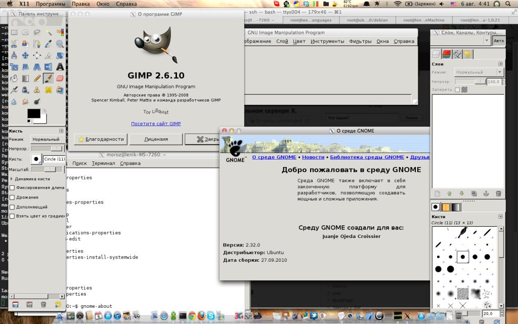 MacOS X скриншот.